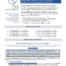 Global Vision Resume Page 1 1